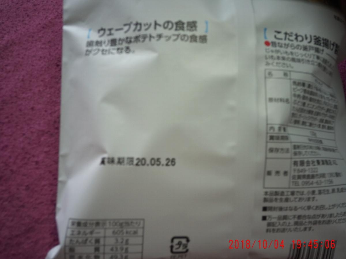 f:id:hamasansu:20200526101706j:plain