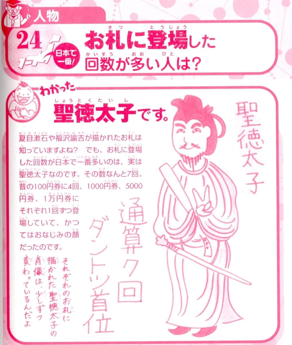 f:id:hamasansu:20200716163645j:plain