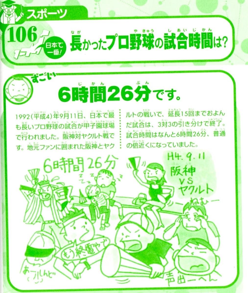 f:id:hamasansu:20200716163741j:plain