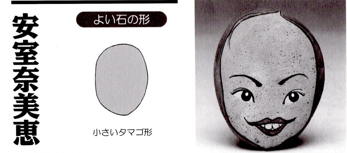 f:id:hamasansu:20200723230556j:plain