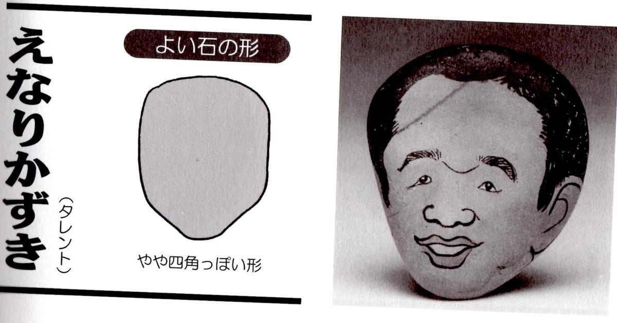 f:id:hamasansu:20200723230659j:plain