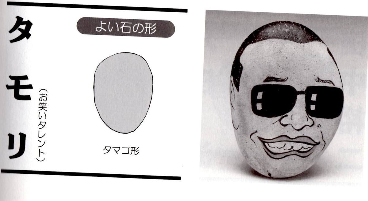 f:id:hamasansu:20200723230716j:plain