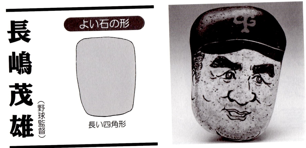 f:id:hamasansu:20200723230737j:plain