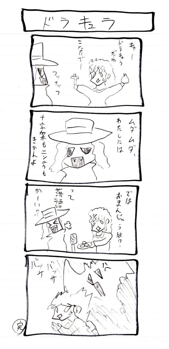 f:id:hamasansu:20200728123637j:plain
