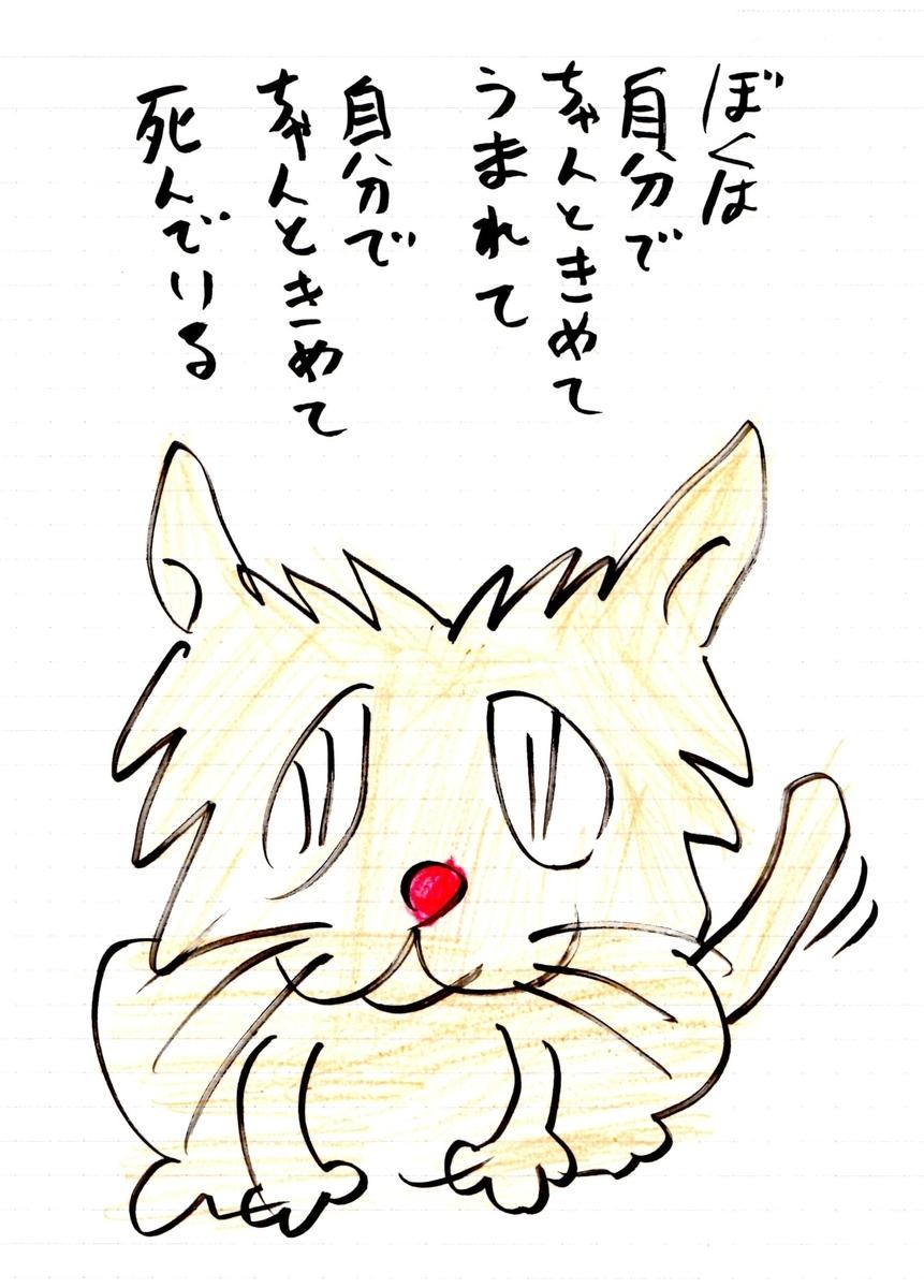 f:id:hamasansu:20200801233025j:plain