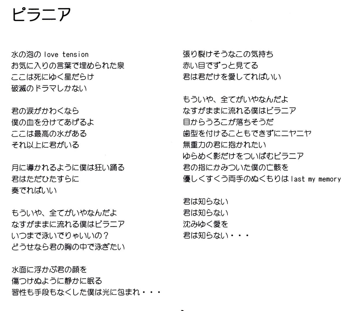 f:id:hamasansu:20200808193427j:plain