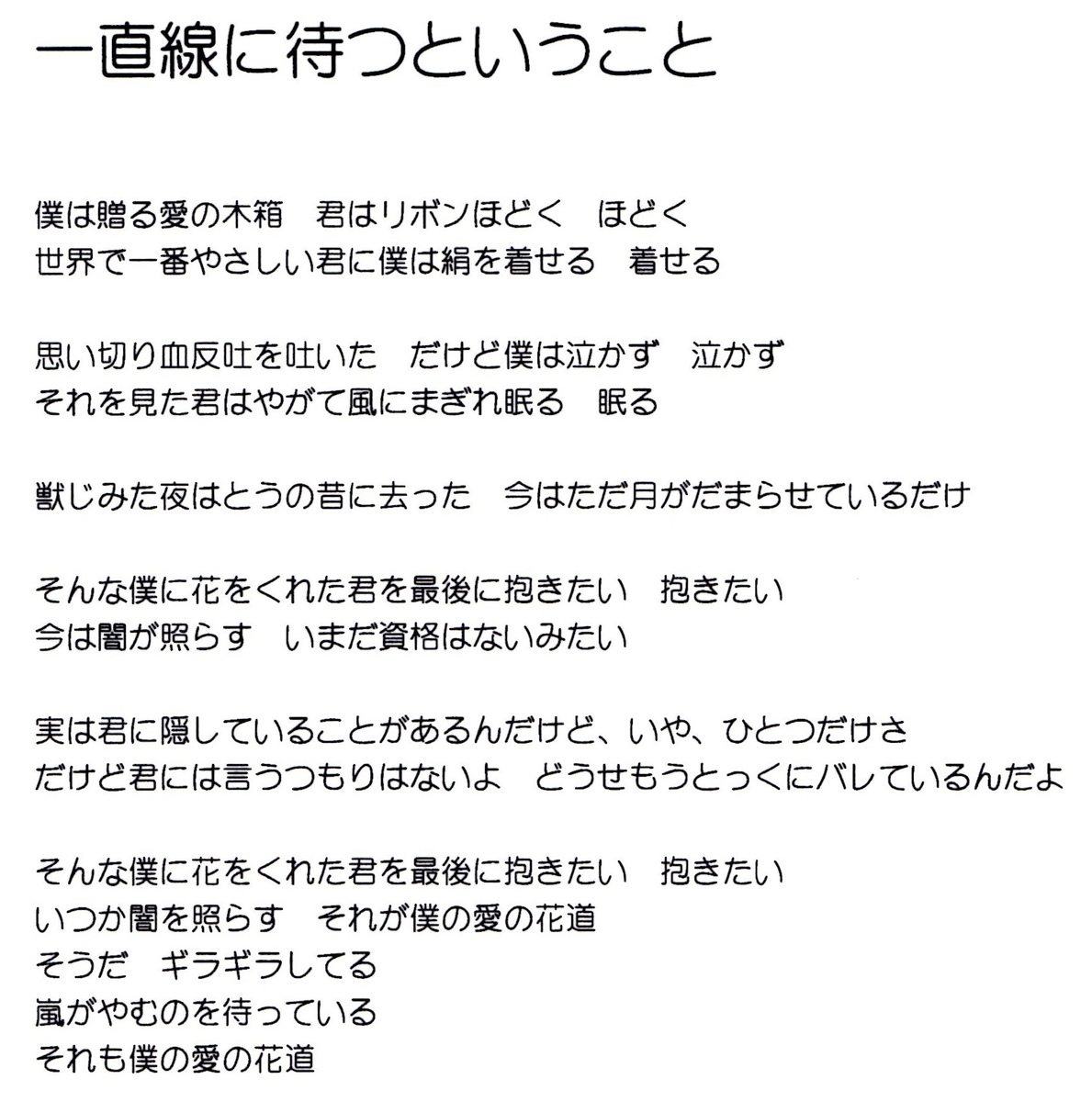 f:id:hamasansu:20200818105600j:plain