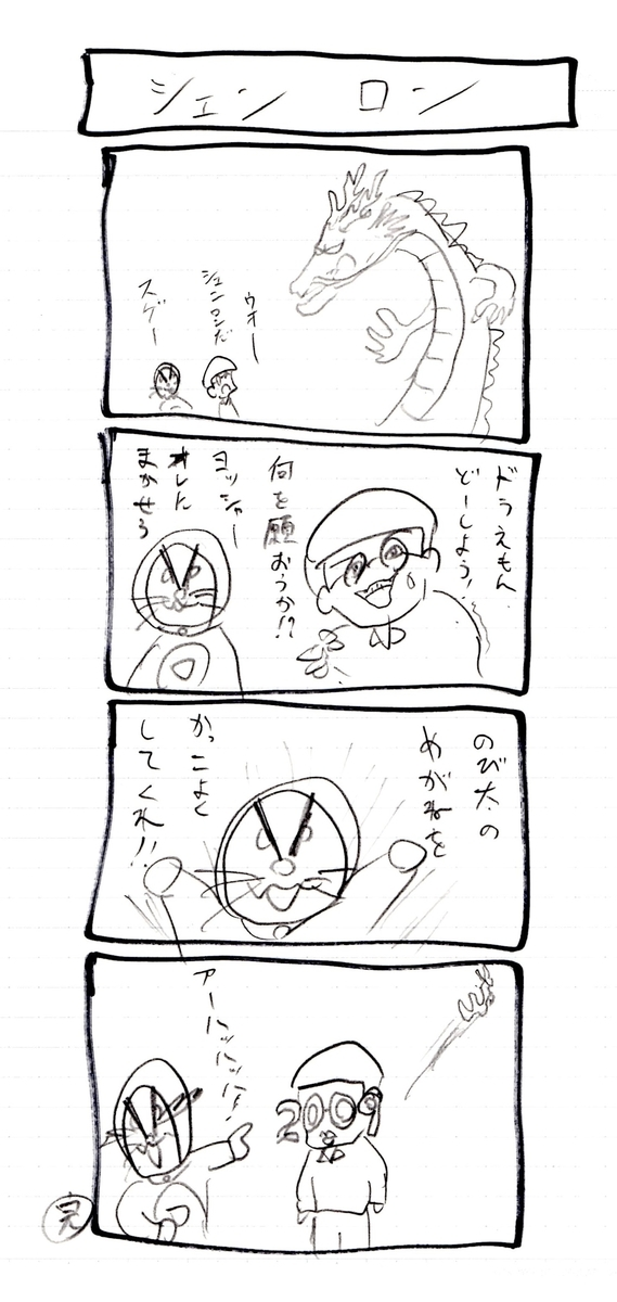f:id:hamasansu:20200827154003j:plain