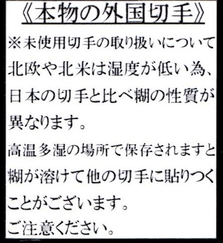 f:id:hamasansu:20201002000644j:plain