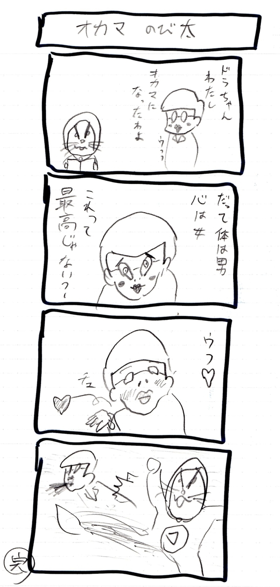 f:id:hamasansu:20201002001936j:plain
