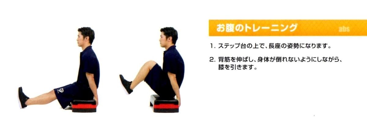 f:id:hamasansu:20201015225843j:plain