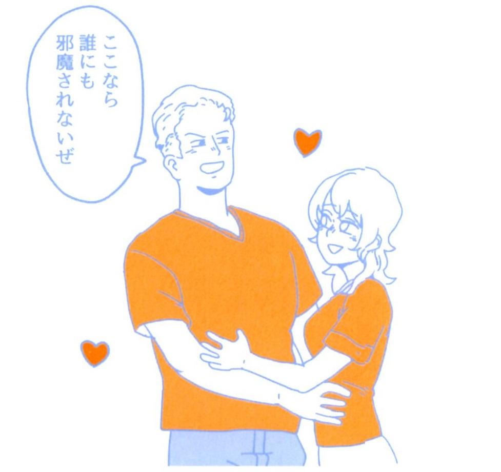 f:id:hamasansu:20201025121040j:plain