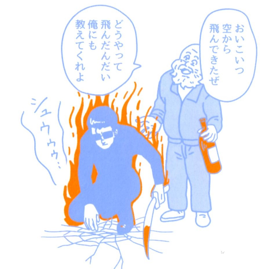 f:id:hamasansu:20201025121823j:plain