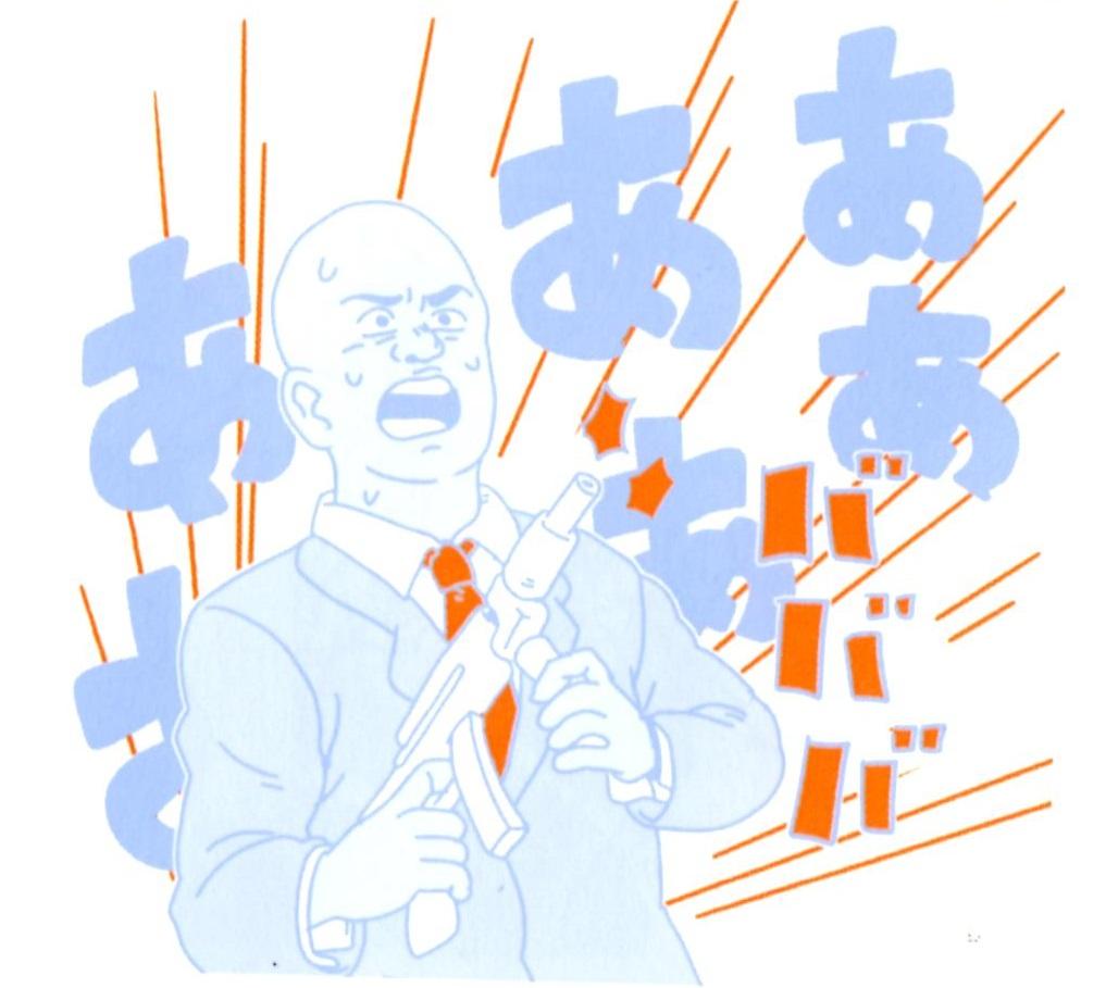 f:id:hamasansu:20201025122639j:plain