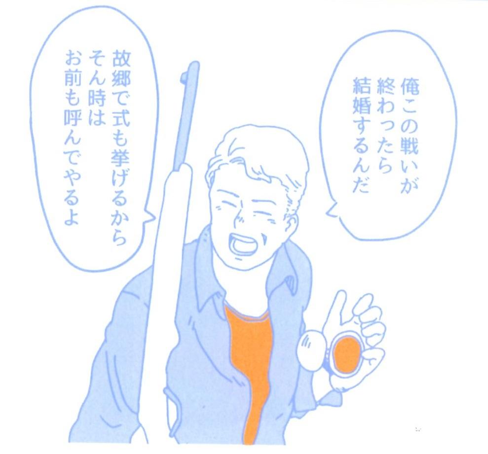 f:id:hamasansu:20201025123237j:plain