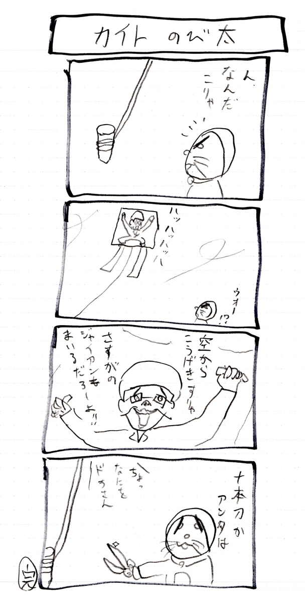 f:id:hamasansu:20201112152037j:plain