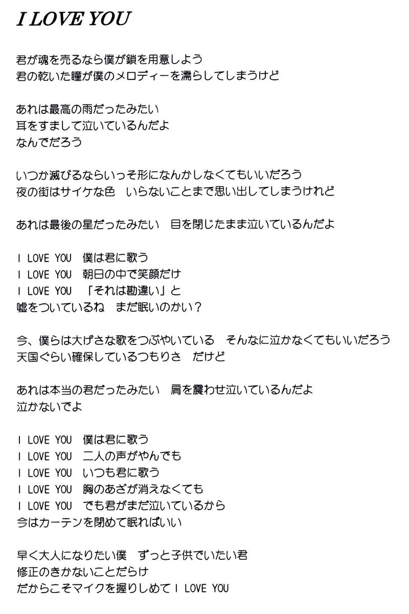 f:id:hamasansu:20201129101059j:plain
