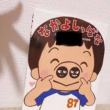 f:id:hamasansu:20201214223621j:plain