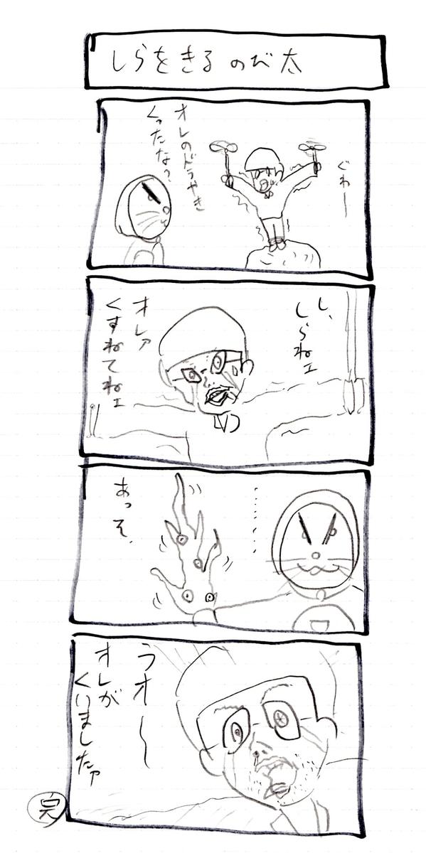 f:id:hamasansu:20201222200328j:plain