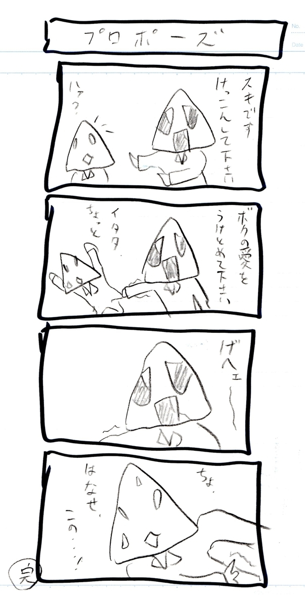 f:id:hamasansu:20210613163857j:plain