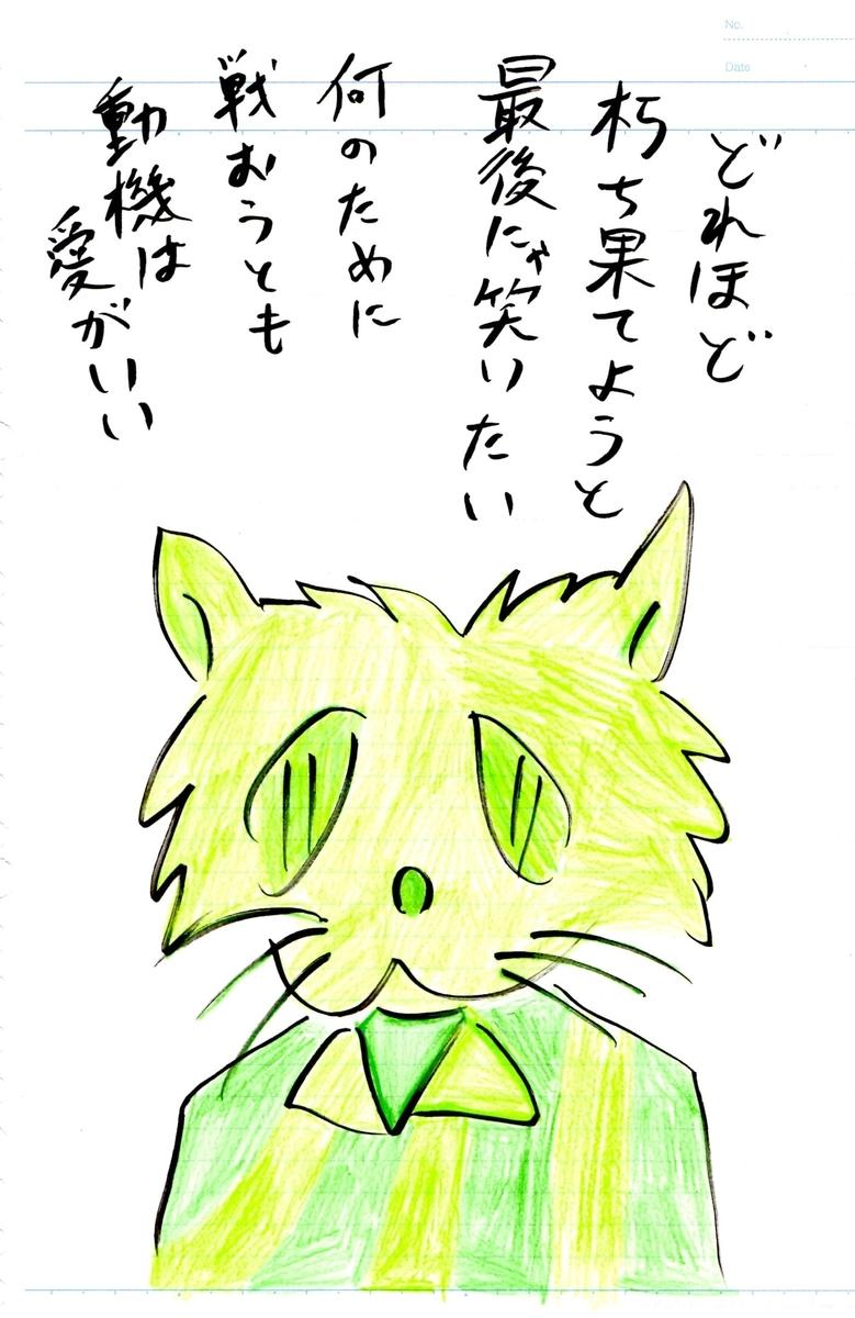 f:id:hamasansu:20210704172140j:plain