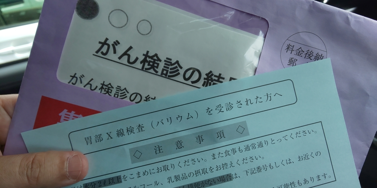 f:id:hamasansu:20210706160449j:plain