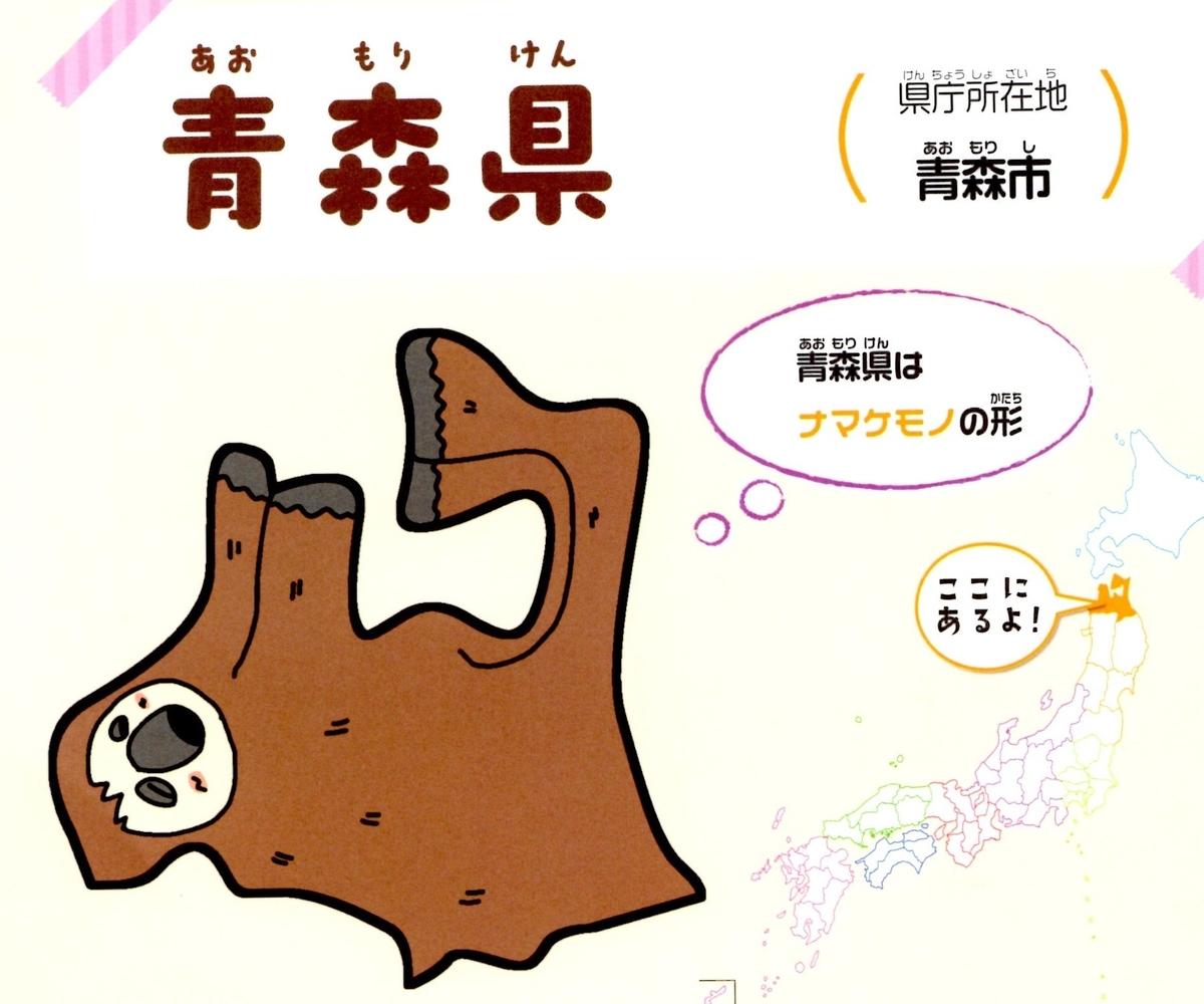 f:id:hamasansu:20210719233522j:plain