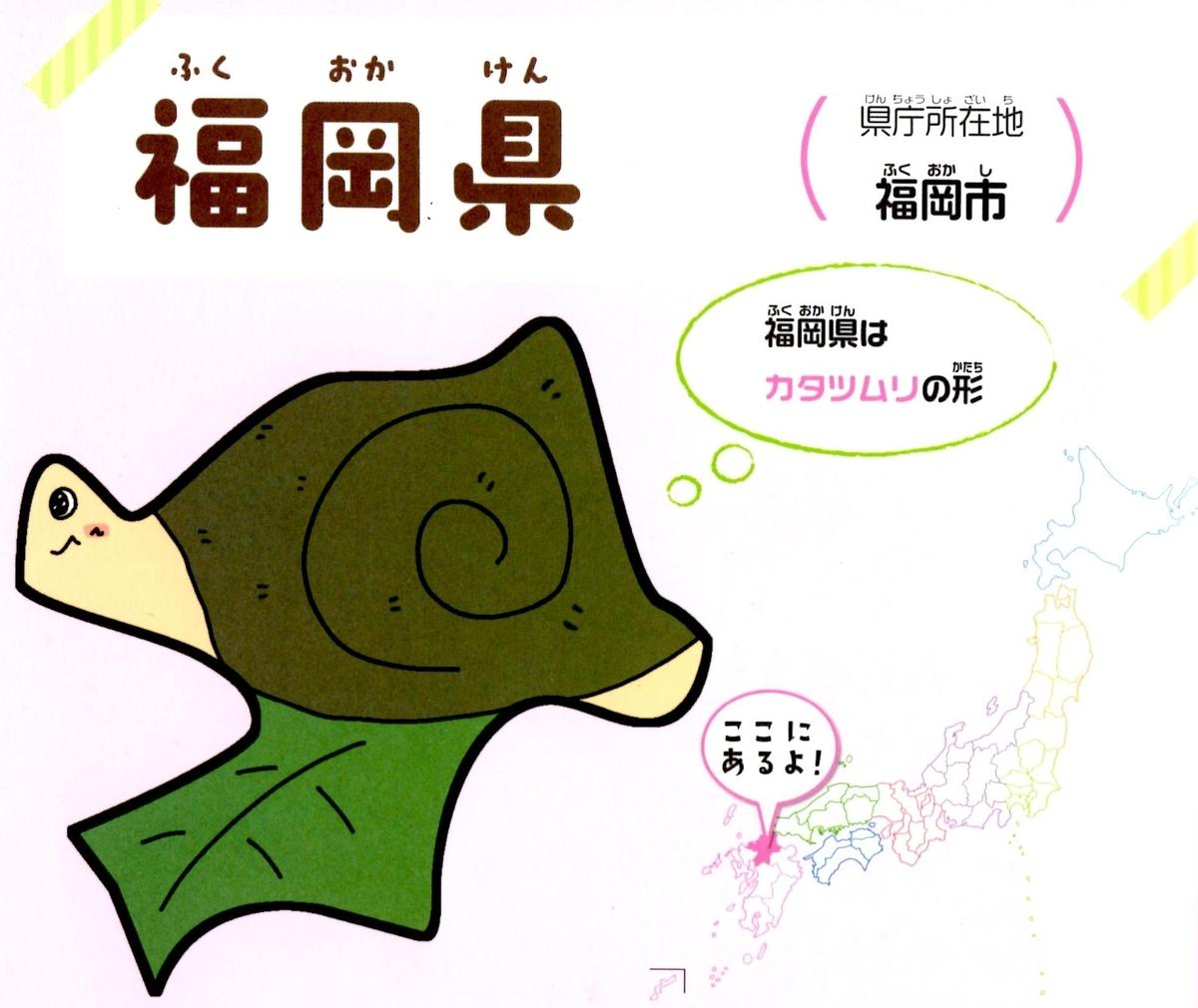 f:id:hamasansu:20210719233943j:plain