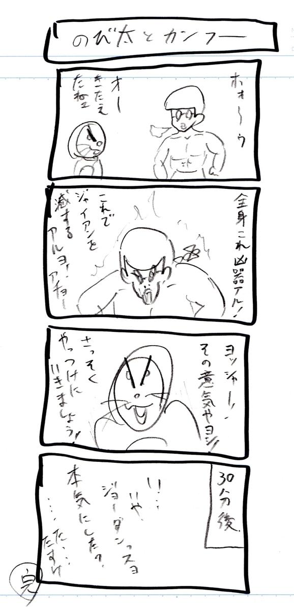 f:id:hamasansu:20210719234549j:plain