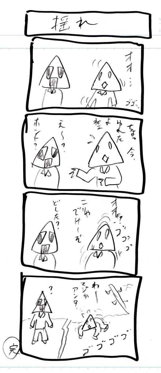 f:id:hamasansu:20210722224050j:plain