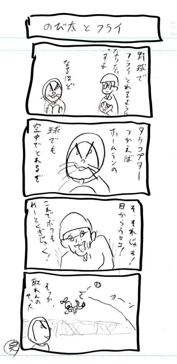f:id:hamasansu:20210806221557j:plain