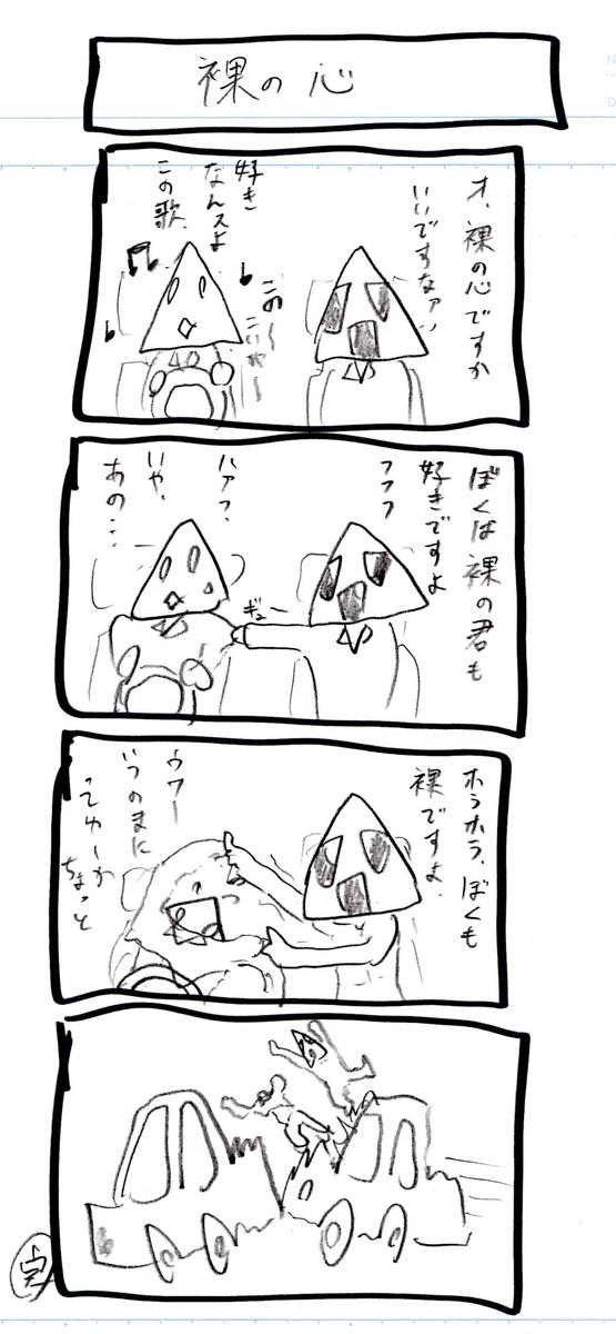 f:id:hamasansu:20210817170542j:plain