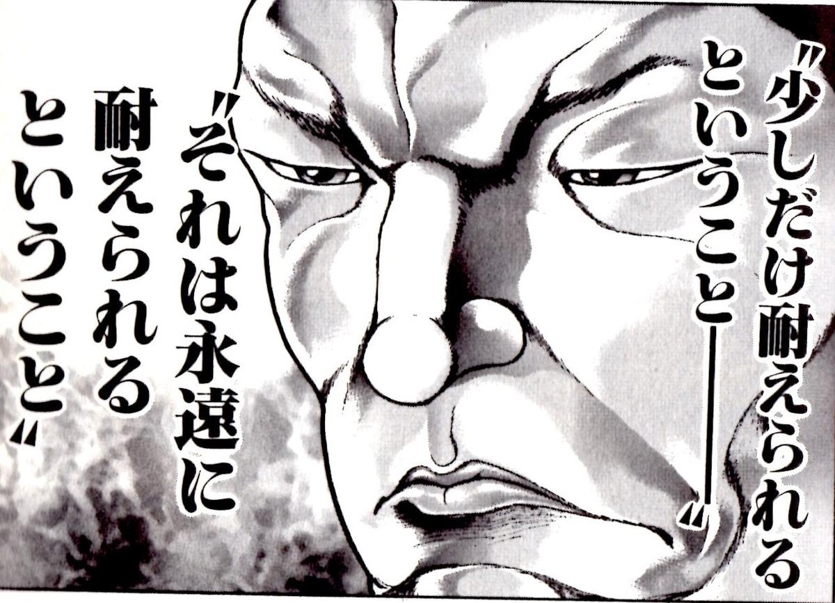 f:id:hamasansu:20210828231746j:plain