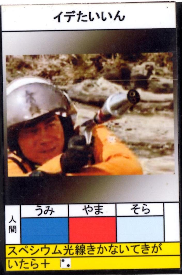 f:id:hamasansu:20210901230647j:plain