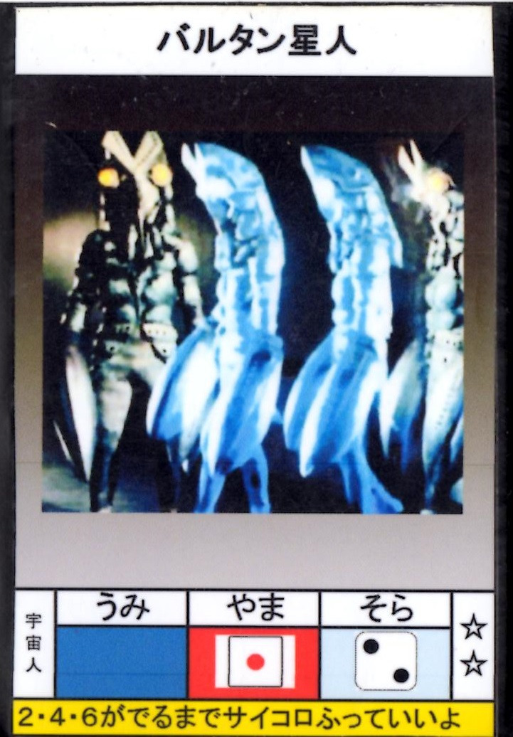 f:id:hamasansu:20210901231141j:plain