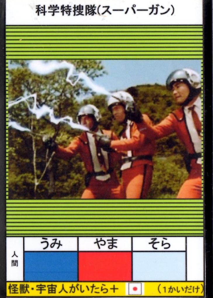 f:id:hamasansu:20210901231239j:plain