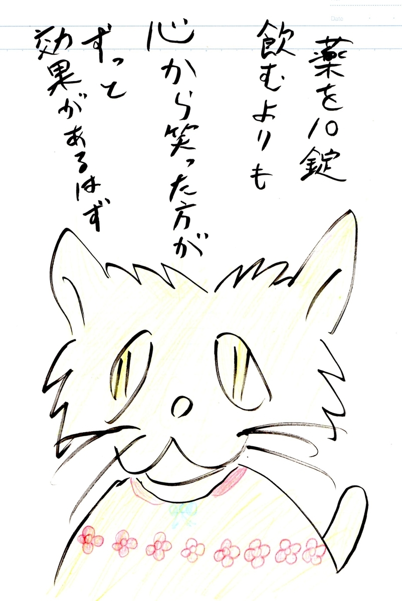 f:id:hamasansu:20210908232057j:plain
