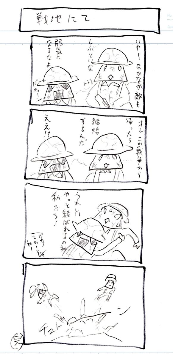 f:id:hamasansu:20210923220728j:plain