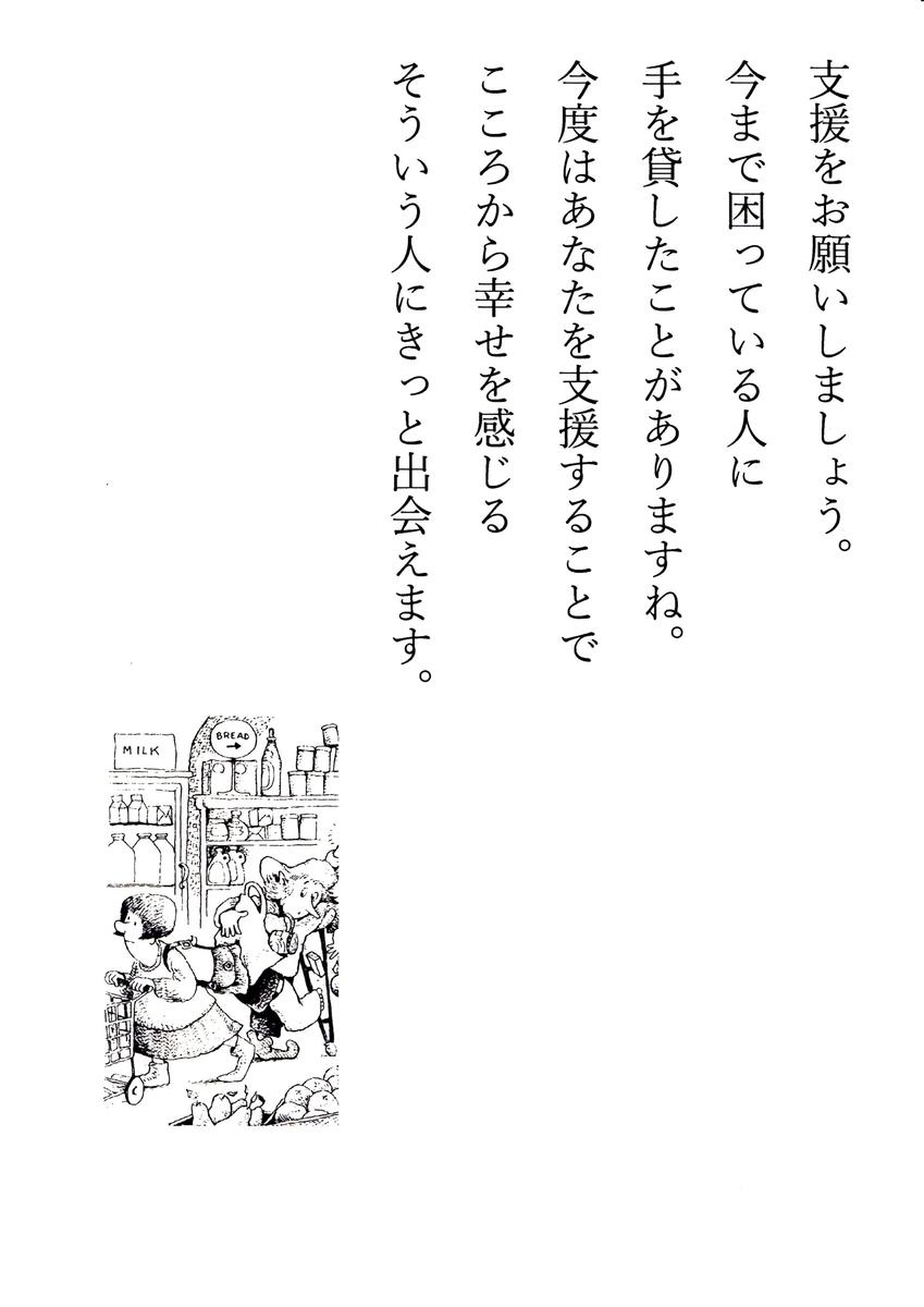 f:id:hamasansu:20210927004029j:plain