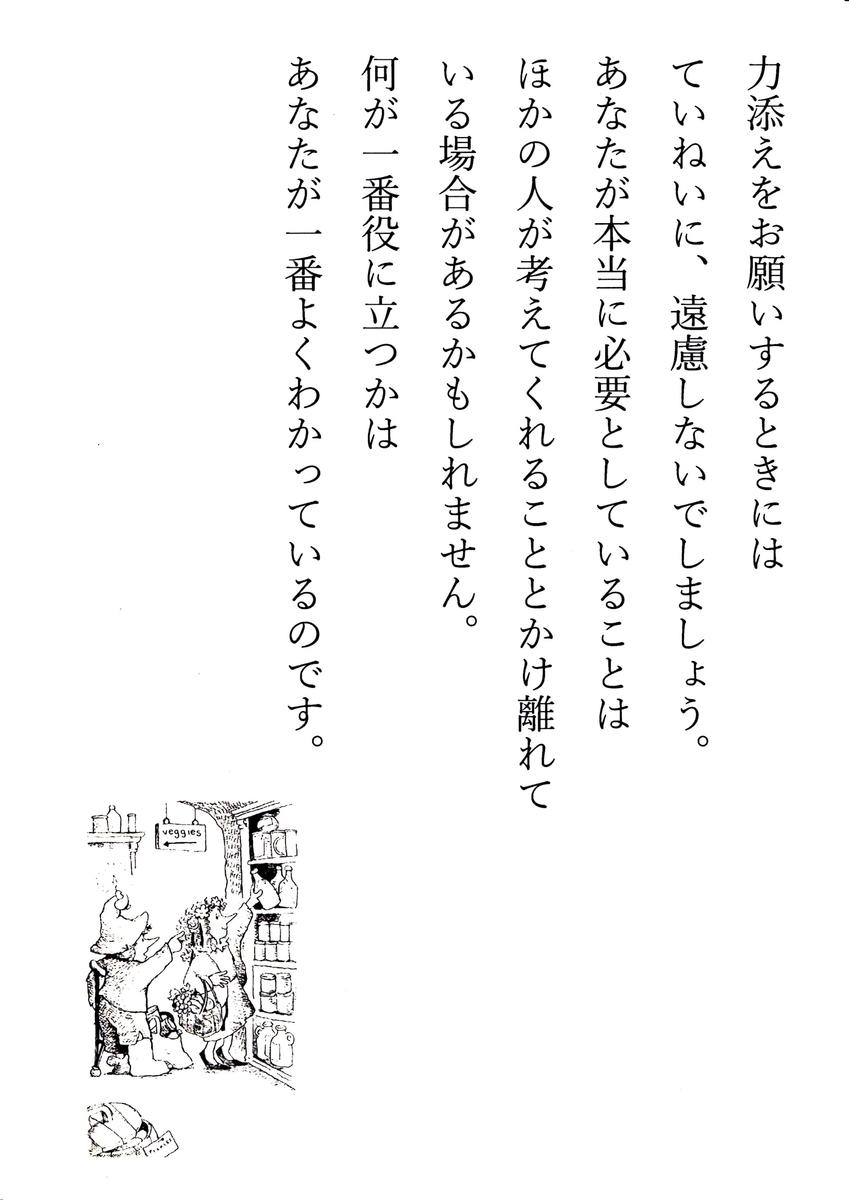 f:id:hamasansu:20210927004108j:plain