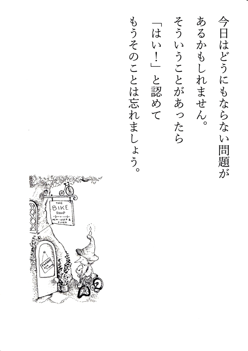 f:id:hamasansu:20210927004152j:plain