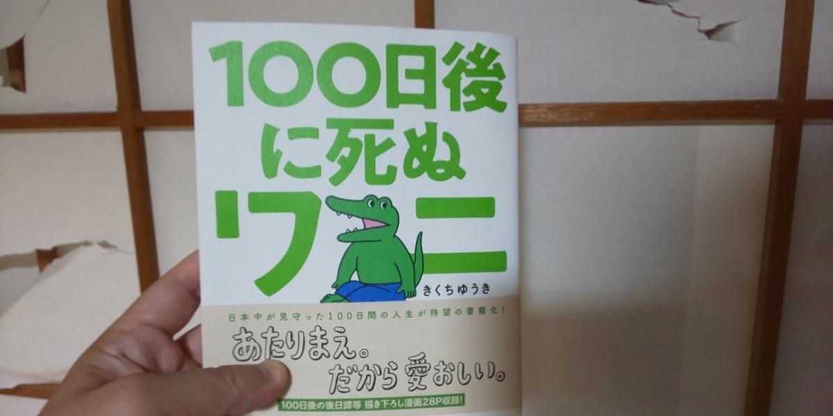 f:id:hamasansu:20210929215341j:plain