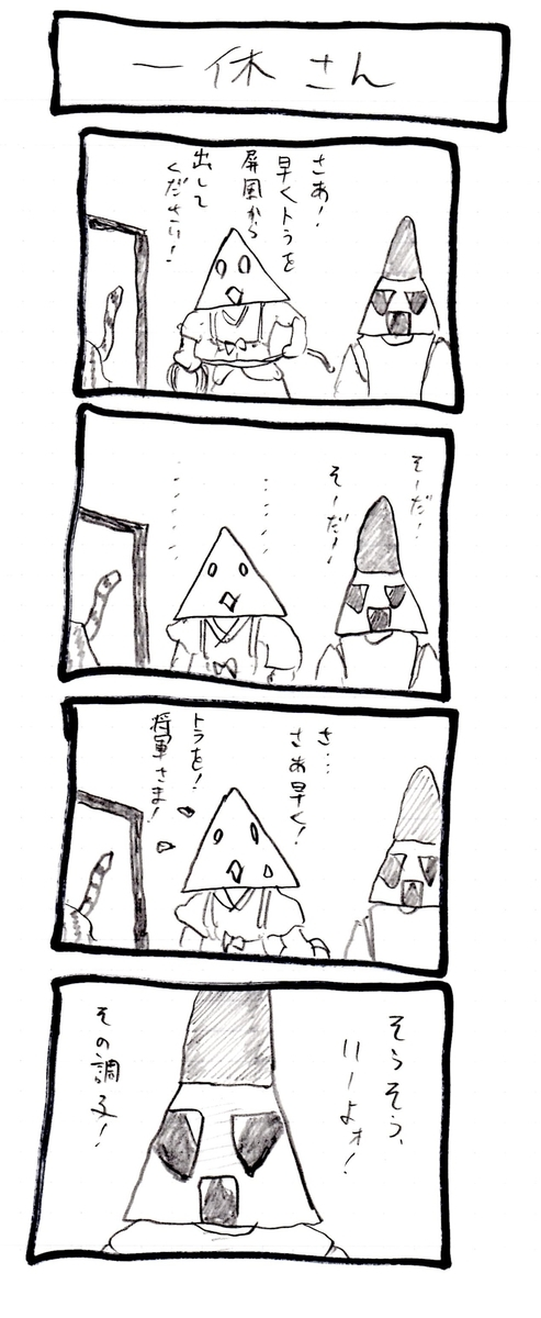f:id:hamasansu:20211013230633j:plain