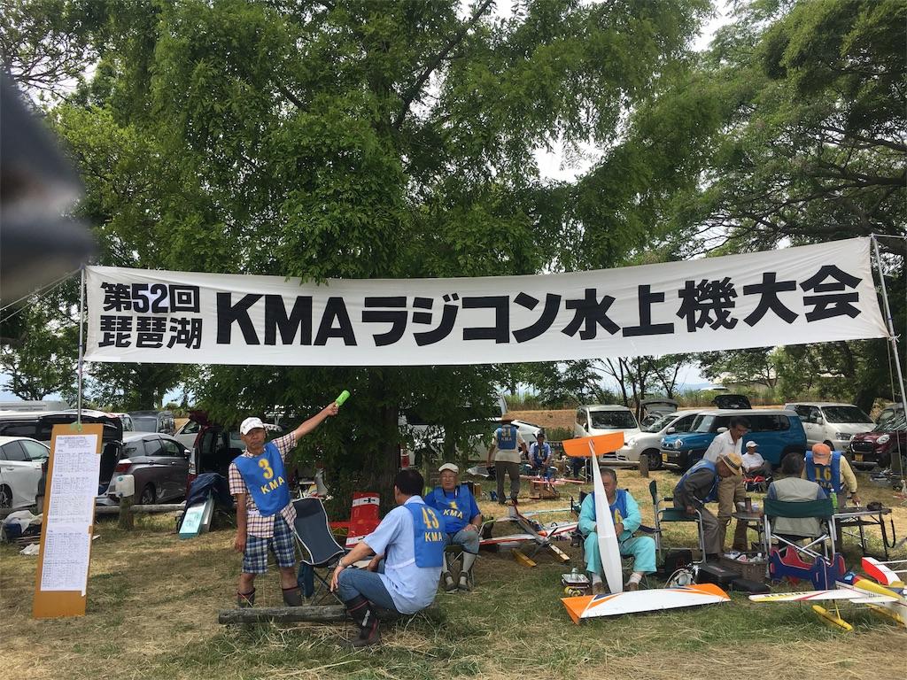 f:id:hamasashikun:20170618225218j:image