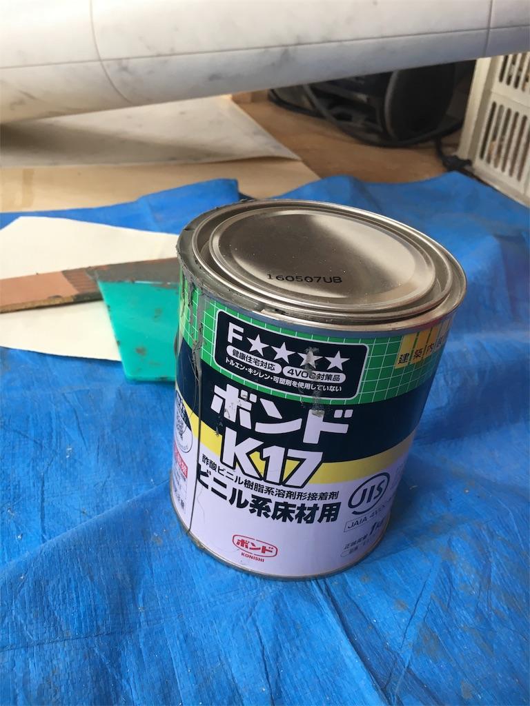 f:id:hamasashikun:20170622205655j:image