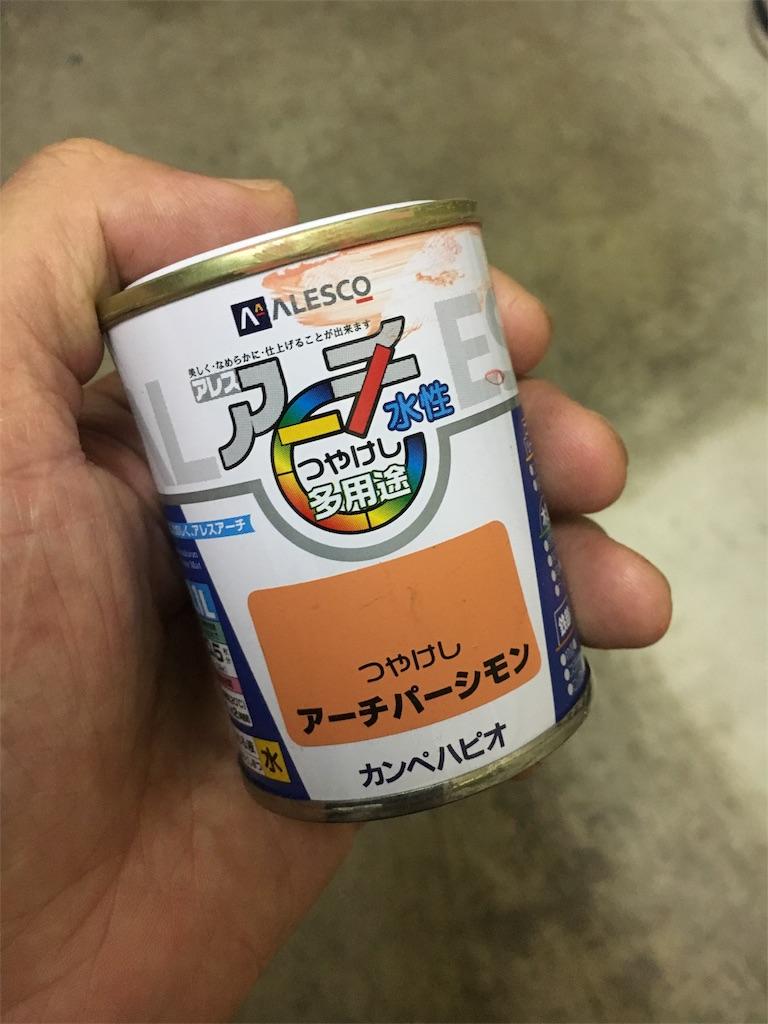 f:id:hamasashikun:20170708191826j:image
