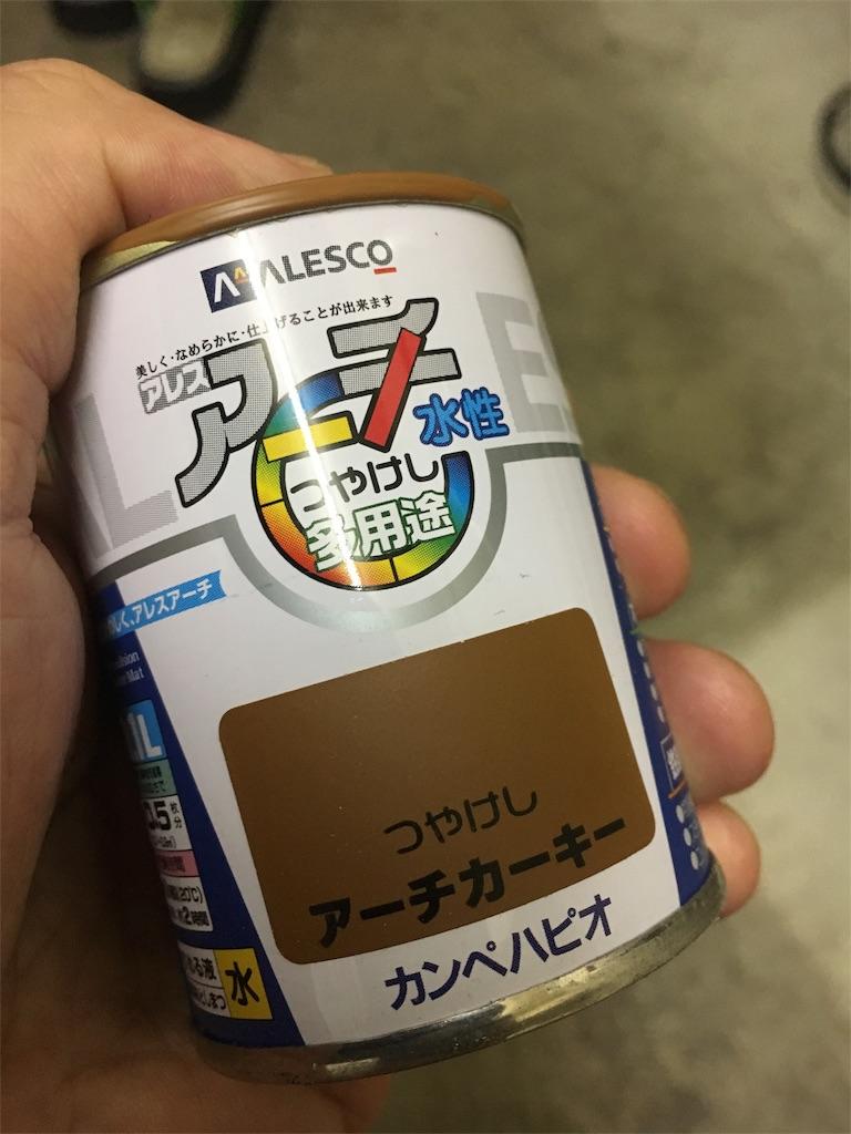 f:id:hamasashikun:20170712184730j:image