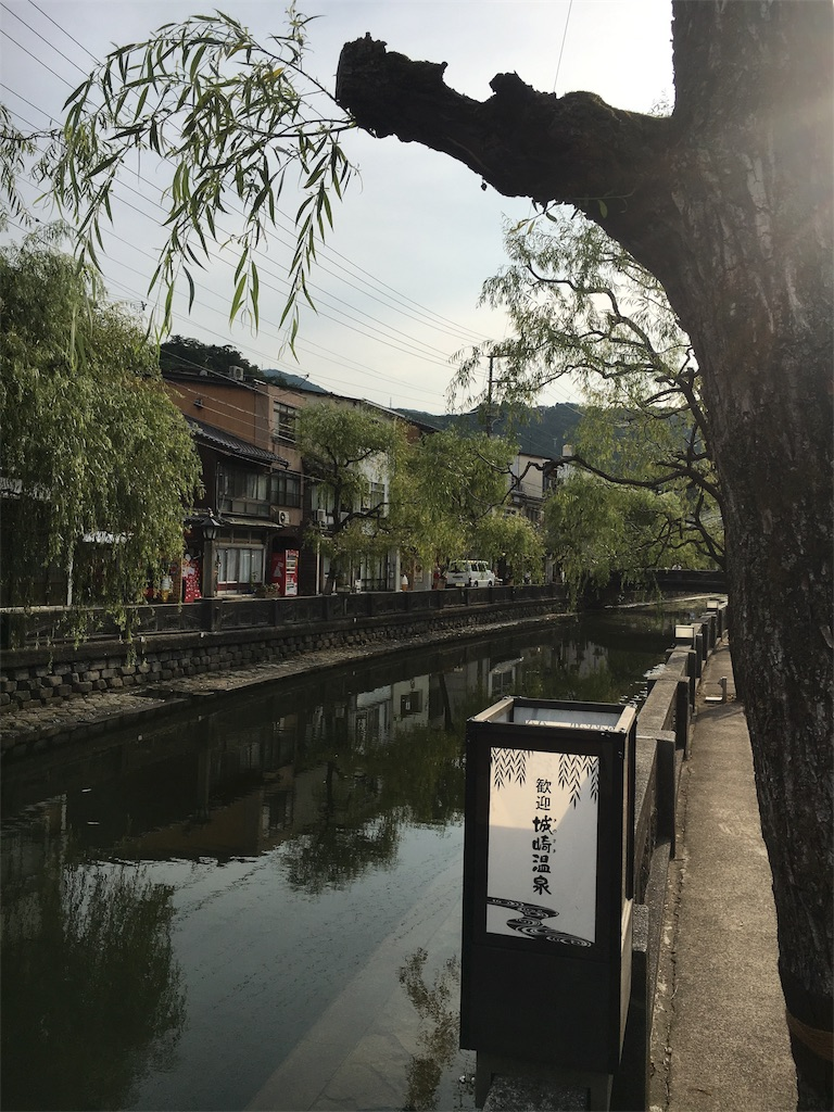 f:id:hamasashikun:20170724094038j:image