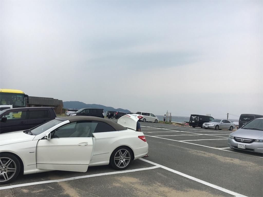 f:id:hamasashikun:20170724095158j:image