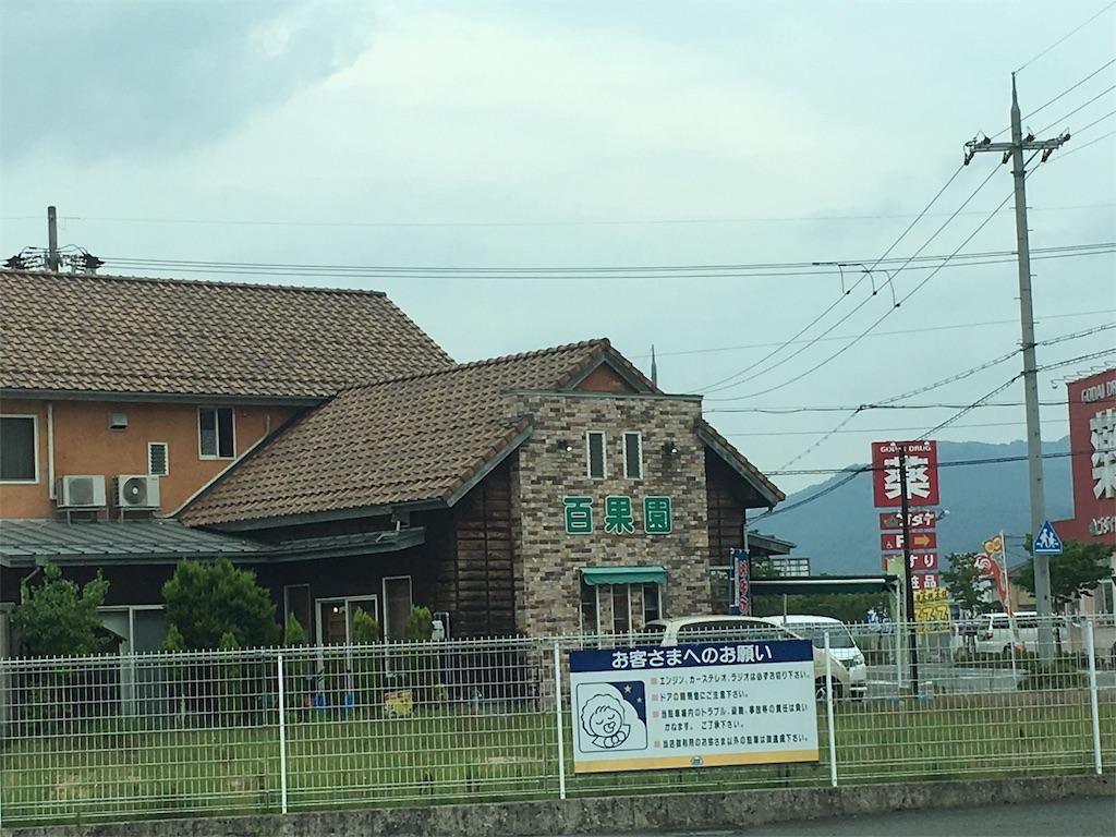 f:id:hamasashikun:20170724100107j:image